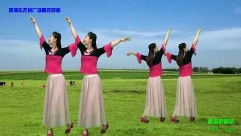 抒情蒙舞《思念的哈达》魅力草原风情