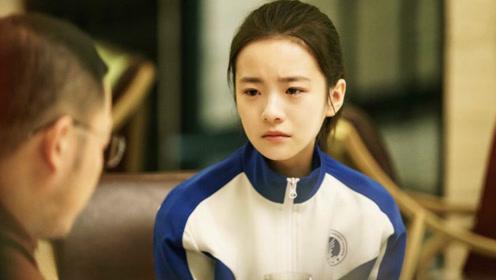 小欢喜:为缓英子心理压力,宋倩乔卫东带她吃饭,一番话惹人落泪