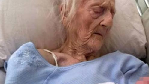 """92岁奶奶怀""""怪胎"""",怀孕60年未生产,医生检查后吓懵了!"""