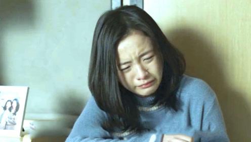 小欢喜:英子不是想去南大,她要的只是宋倩这句话,宋倩始终不知