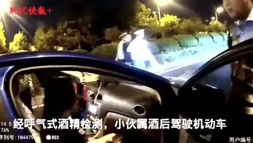 作!小伙驾照酒驾被扣,却再次酒驾上路