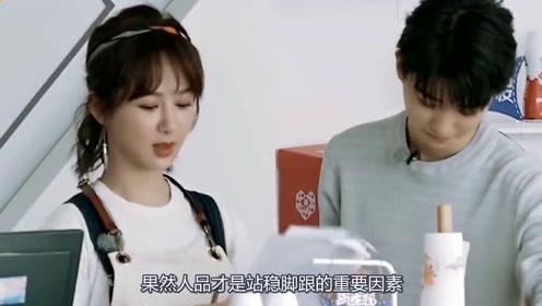 王俊凯狼吞虎咽吃烤肉,连肉渣都不放过,杨紫看见后反应太真实!