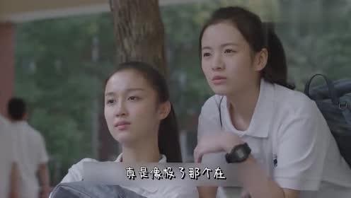 《小欢喜》:家有高三生的真实生活