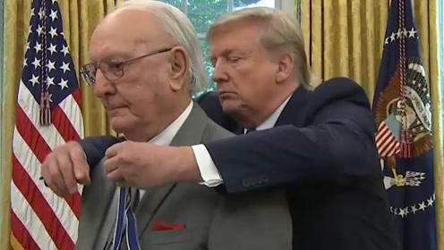 """特朗普授予篮坛传奇""""总统自由勋章"""":真正诞生于美国的传奇"""