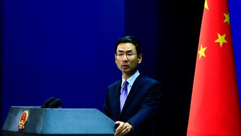 加驻香港总领事馆禁当地雇员赴内地 外交部回应
