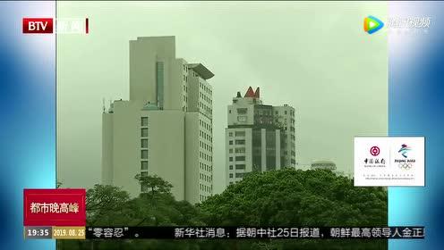 福建广东强降雨 交通受影响