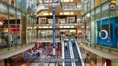 """全球最大""""穷人超市""""入驻中国,这卖货方式太奇葩,大润发害怕了"""