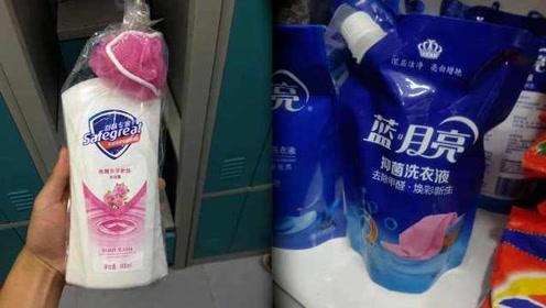 学员投诉高校商铺出售山寨货:蓝日月亮、舒服专家…外观逼真