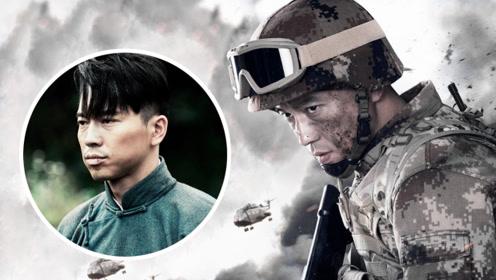 《陆战之王》王雷10部影视群像秀:用心演绎好每个角色