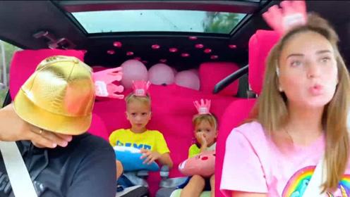 萌娃小可爱们嫌弃妈妈的车子太粉嫩,一路萎靡,好尴尬呀!