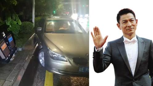 """嚣张!广东醉驾男自称""""刘德华"""",对交警飙狠话:明天我做死你们"""