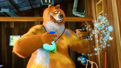 大熊意外创造出隐身剂,却被鼹鼠悄悄拿走,这下大熊被耍惨了!