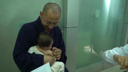 中国一和尚让200多个女人生下孩子,得知真相后,人们敬佩不已