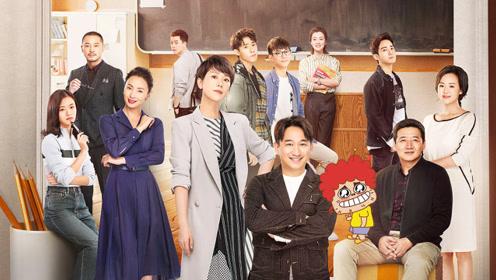 《小欢喜》收官群像:落幕!当代应考家庭的真实写照