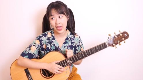 陪你练琴第99天 南音吉他小屋 吉他基础入门教学教程