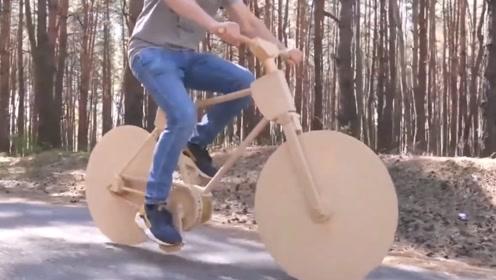 民间牛人用木头做了一辆自行车,骑上去后,才知道啥叫霸气!