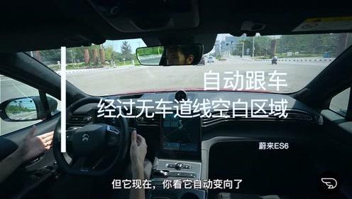 六车自动辅助驾驶系统大揭秘之城市道路篇