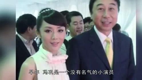 """冯巩结婚34年老婆模样曝光,怪不得""""藏""""这么多年!"""