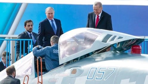 土耳其总统出席俄航展欲购苏-57战机 普京:你可以购买