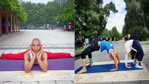 67岁瑜伽爷爷实力圈粉,身体柔韧度如少女,2000人跑来拜师