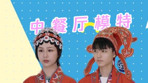 """王俊凯化身监督员质疑杨紫""""贪污"""",明言明语又添新内容!"""