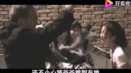 爱狗如命的少女吃下了狗肉,这部电影揭露了多少中国式教育家庭