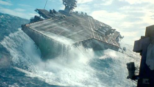 核弹在水下爆炸引发巨大海啸,结果航母被掀翻,科幻灾难电影!