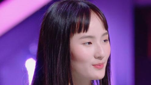 """张钰琪自白喜欢""""明日""""这个词,因为它代表着希望!"""