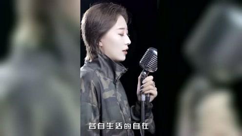 女神李雨婷翻唱一首《出现又离开》太好听了,感情十分到位!