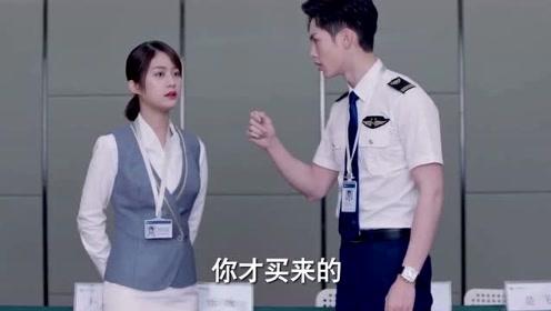 王以纶X李婷婷 叛逆女主遇上学霸飞行员男主,我管的就是你!