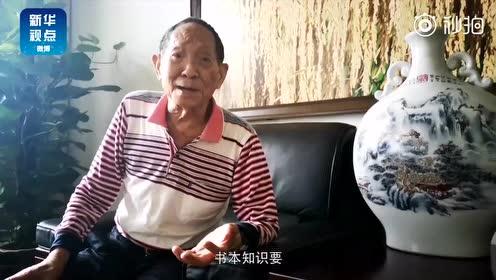 袁隆平开学寄语:书本知识很重要,但书本里长不出水稻,要实践!