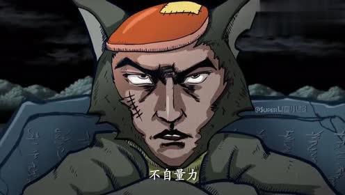 《报告老板!》版羊宝与太狼!配上日语高大上的感觉!哈哈哈!