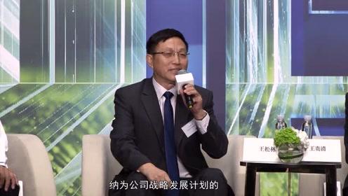 第十五届上海汽配展宣传启动会盛大举行
