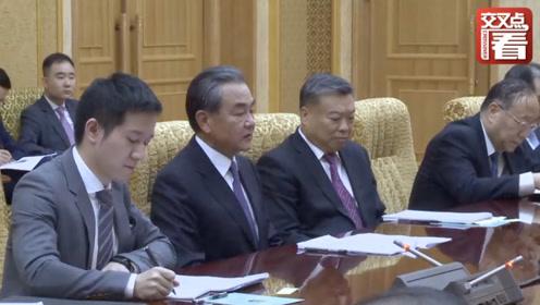 朝鲜外相李勇浩与王毅举行会谈时称:香港是中国的香港!