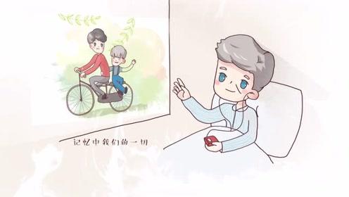 手绘饭制mv《小时候》听吴青峰口述关于父亲的歌令人泪目