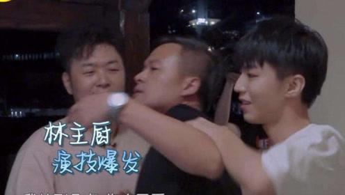 中餐厅:黄晓明林大厨发飙是假戏真做?这3个细节不要太明显!