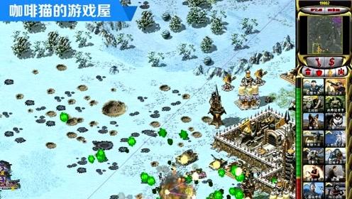 《红色警戒2尤里的复仇》最强坦克组合天团,瞬秒冷酷尤里!