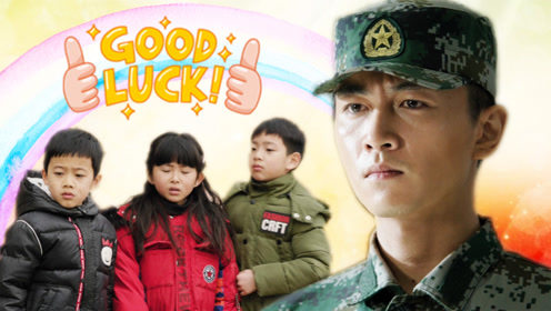 军事轻喜剧片《陆战之王》陈晓因为这件事观众圈粉了