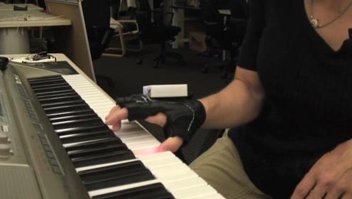 谷歌研发的智能手套,戴上它菜鸟也能变钢琴高手