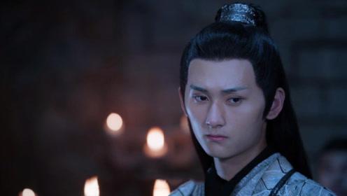 陈情令:聂怀桑成全剧最悲情的角色,成全了忘羡,却救不了自己!