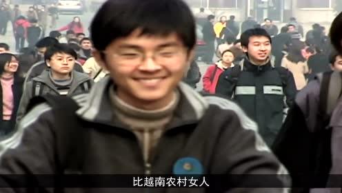 中国游客到越南旅游,看到越南女人的生活,中国女人真是太幸福了