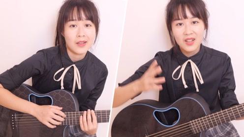 《bad guy》吉他教学Nancy吉他弹唱教程 南音吉他小屋