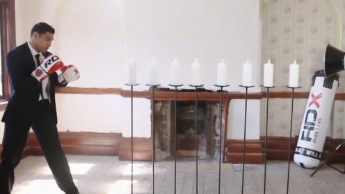 国外牛人一拳吹灭8根蜡烛,速度不要太快!网友:我眼睛出问题?