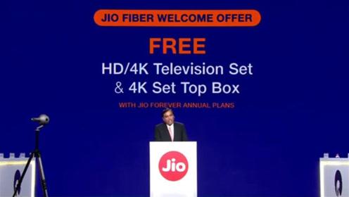 亚洲首富将免费发放4k电视 不过仅针对套餐用户