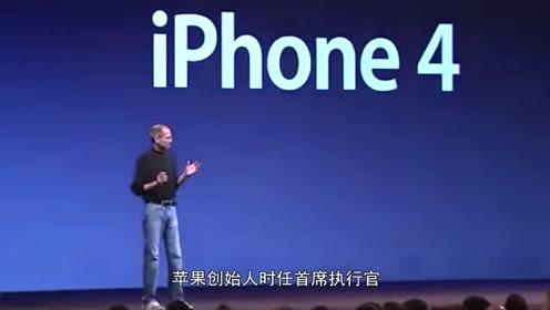 iPhone4当年这么火,有人打地铺买苹果,太厉害了!