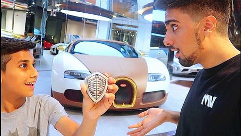 熊孩子拿出跑车钥匙后,迪拜王子都觉得自己没他有钱