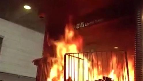集会变骚乱!暴徒涌上街头大肆破坏,火烧港铁站