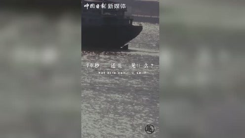 """老洋场,新魔都,上海真""""灵光""""!"""