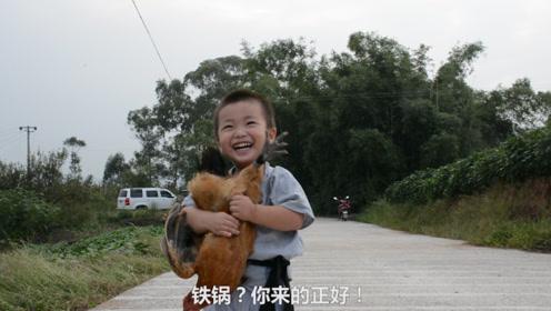 铁锅侠行侠仗义,出手教训两岁恶霸,小孩:想吃地锅鸡正好差个锅
