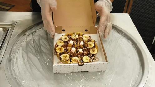 老板放大招:巧克力PIZZA被选中炒成冰淇淋,今天你猜几卷?